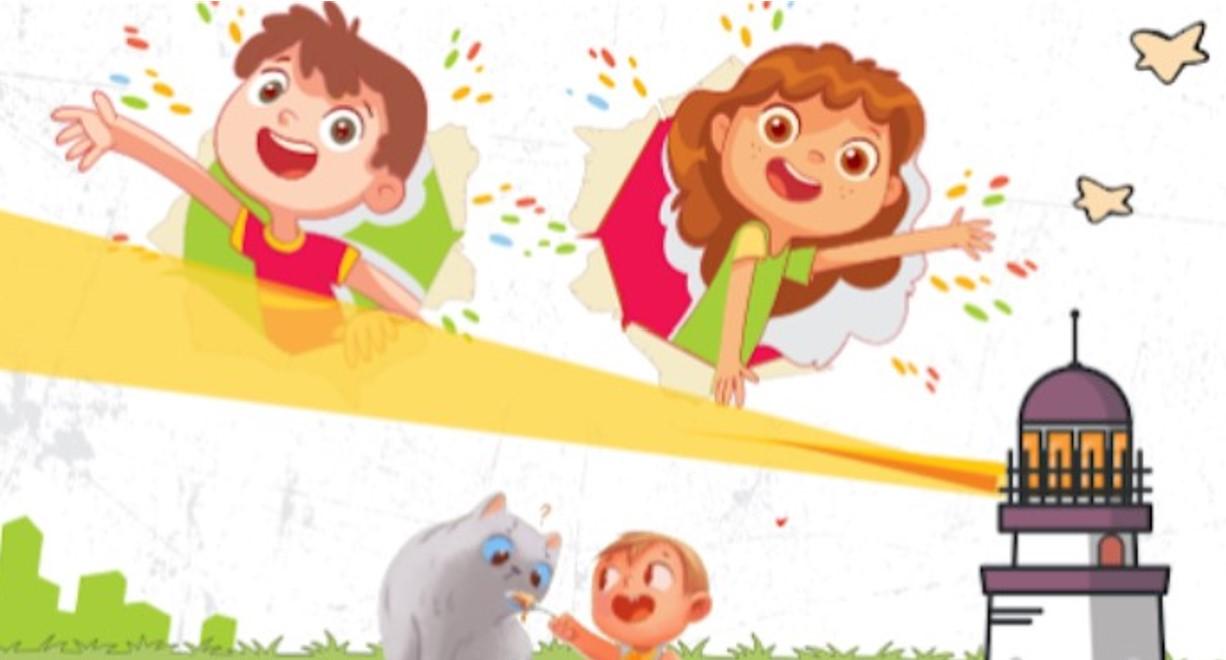Listas definitivas de las actividades de infancia 2021/2022